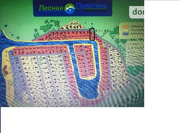 Земля под жилую застройку в селе Обуховка, площадь 12 соток фото 1