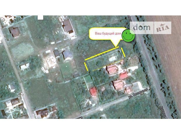 Продаж ділянки під житлову забудову, Дніпропетровськ, c.Любимівка, Молодіжна вулиця