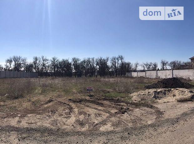 Земля під житлову забудову в селі Новоолександрівка, площа 7 соток фото 1