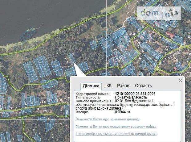 Продажа участка под жилую застройку, Днепропетровск, р‑н.Новокодакский, Мостовая улица