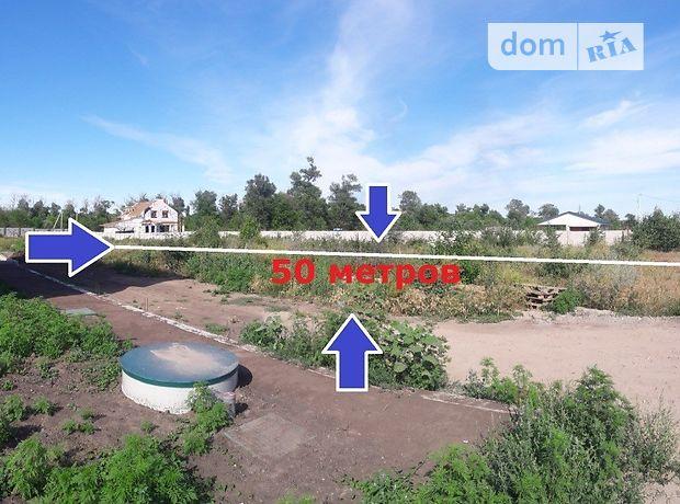 Земля под жилую застройку в селе Обуховка, площадь 15 соток фото 1