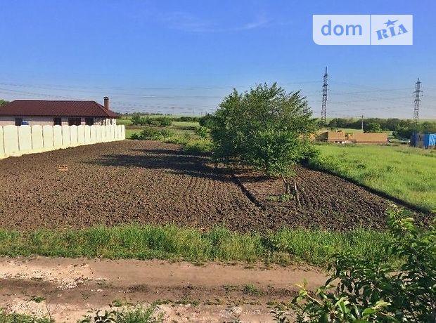 Земля під житлову забудову в селі Дослідне, площа 10 соток фото 1