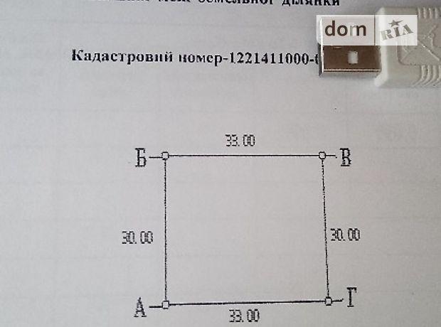 Продажа участка под жилую застройку, Днепропетровск, р‑н.Подгородное, Фадеева