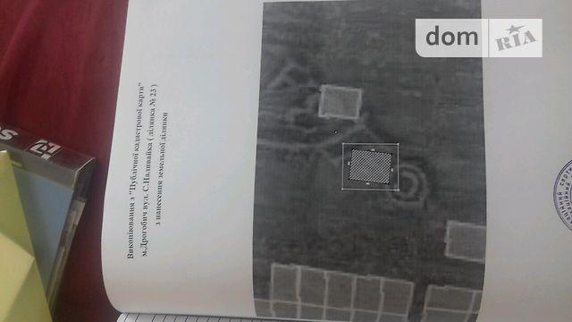 Продажа участка под жилую застройку, Львовская, Дрогобыч, р‑н.Дрогобыч
