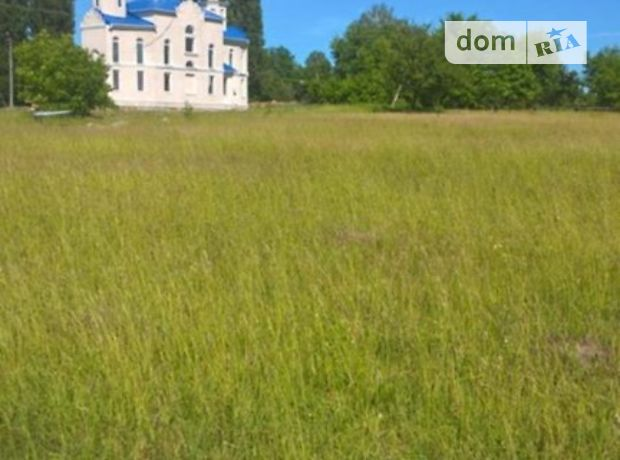 Продажа участка под жилую застройку, Киевская, Фастов, м-н Завокзалье