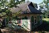 Земля под жилую застройку в селе Степашки, площадь 34.3 сотки фото 2