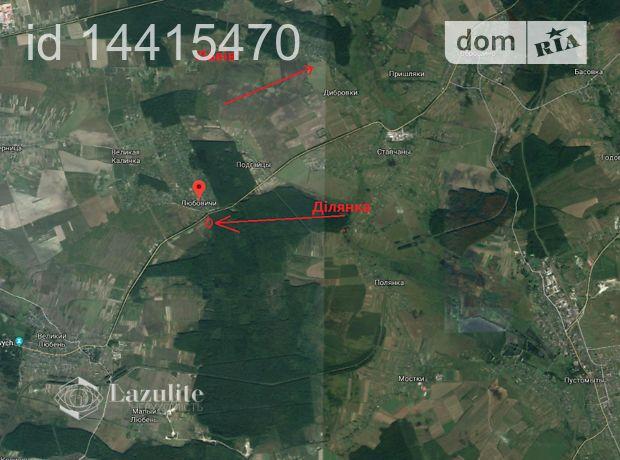 Продажа участка под жилую застройку, Львовская, Городок, c.Любовичи, Любовичи