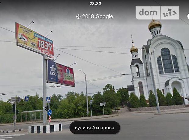 Земля под жилую застройку в Харькове, район Алексеевка, площадь 6 соток фото 1