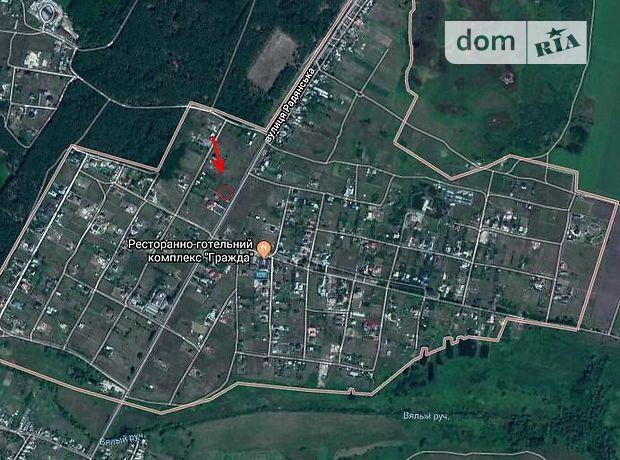 Участок под жилую застройку Харків,c. Продажа фото 1