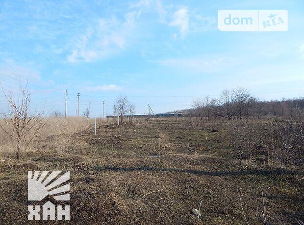 Земля под жилую застройку в Харькове, район Флоринка, площадь 20 соток фото 1