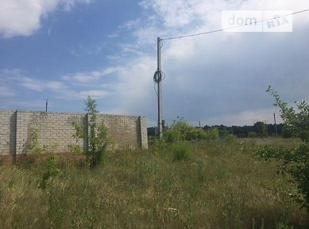 Земля под жилую застройку в Харькове, район Флоринка, площадь 15 соток фото 1