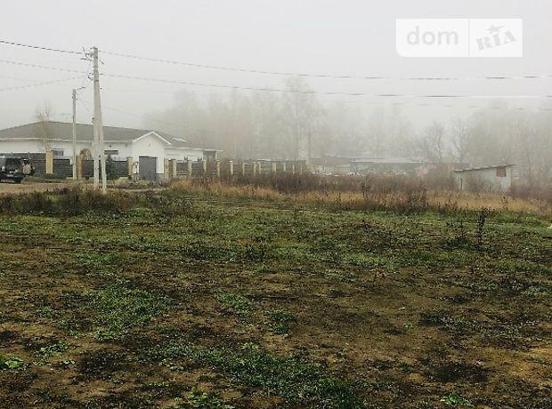 Земля под жилую застройку в Харькове, район Холодногорский, площадь 8 соток фото 1