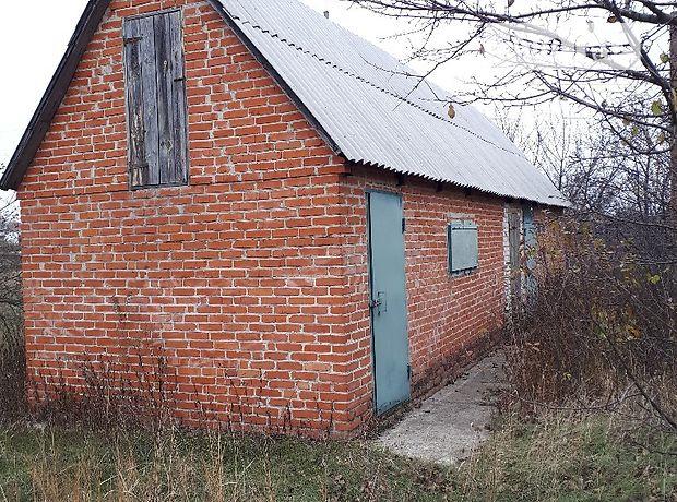Земля под жилую застройку в Харькове, район Индустриальный, площадь 15 соток фото 1