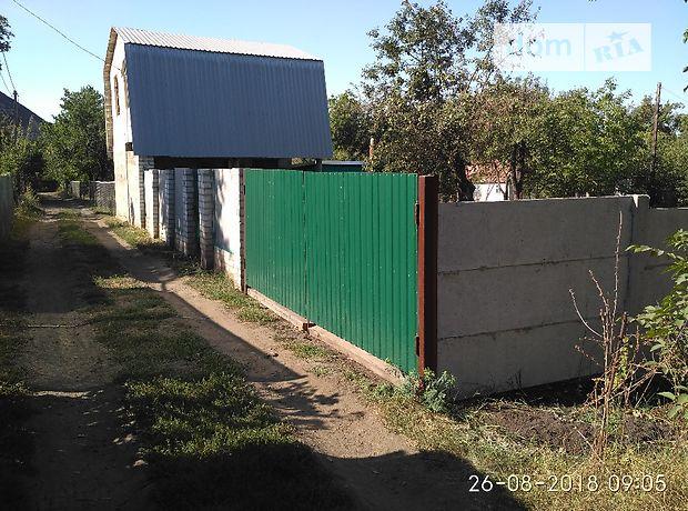 Земля под жилую застройку в Харькове, район Индустриальный, площадь 6 соток фото 1