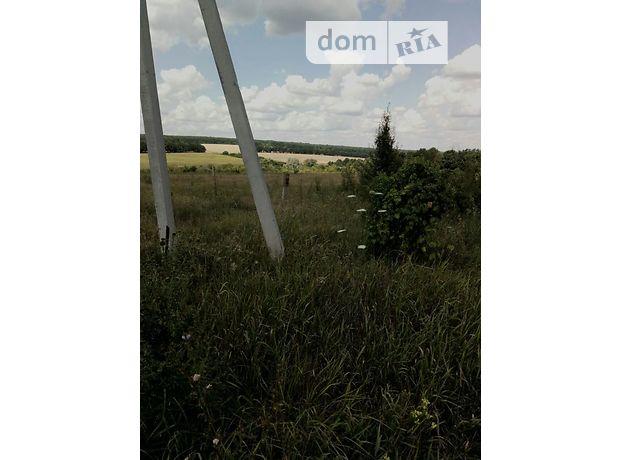 Земля под жилую застройку в Харькове, район Журавлевка, площадь 15 соток фото 1