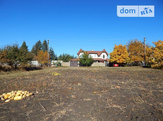 Земля под жилую застройку в селе Коммунист, площадь 15 соток фото 1