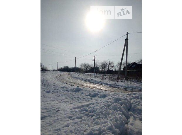 Земля под жилую застройку в селе Комунар, площадь 17.2 соток фото 1