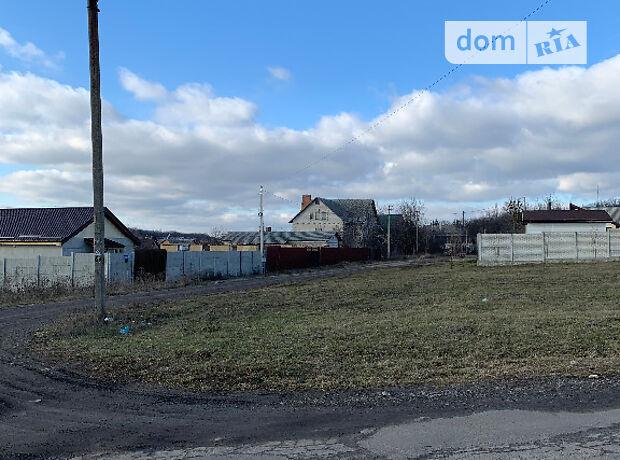 Земля под жилую застройку в селе Песочин, площадь 12 соток фото 1