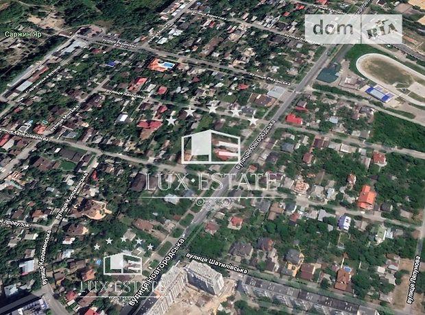 Земля под жилую застройку в Харькове, район Шатиловка, площадь 10 соток фото 1