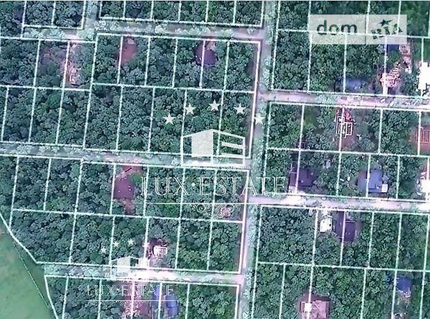 Земля под жилую застройку в Харькове, район Шевченковский, площадь 12 соток фото 1
