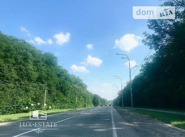 Земля под жилую застройку в Харькове, район Шевченковский, площадь 22 сотки фото 1