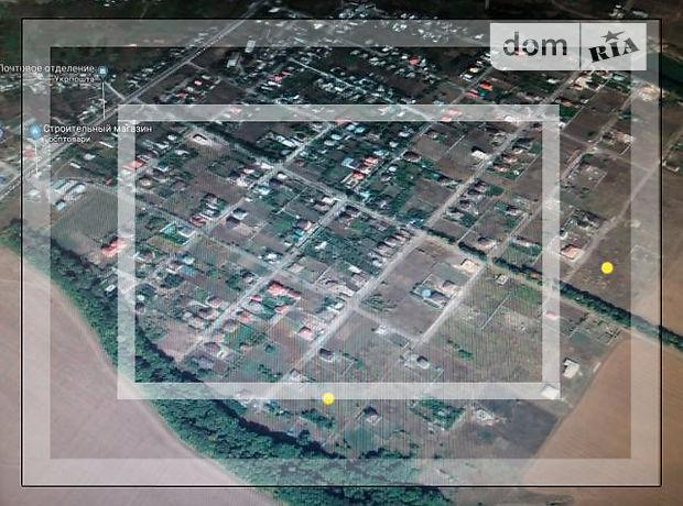Земля под жилую застройку в селе Циркуны, площадь 15 соток фото 1