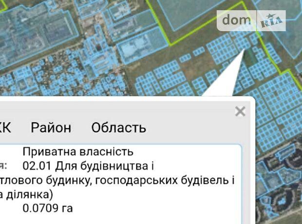 Продажа участка под жилую застройку, Херсон, р‑н.Таврический