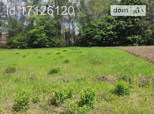 Земля под жилую застройку в Хмельнике, район Хмельник, площадь 9 соток фото 1