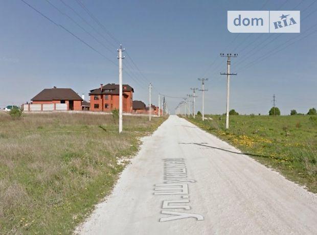 Продажа участка под жилую застройку, Хмельницкий, р‑н.Дехтярка, Шукшина Молодіжний