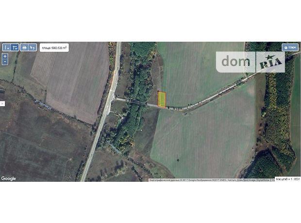 Продажа участка под жилую застройку, Хмельницкий, р‑н.Дендропарковый, Старокостянтиновское шоссе