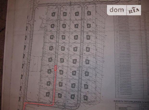 Земля под жилую застройку в Хмельницком, район Дендропарковый, площадь 11 соток фото 1