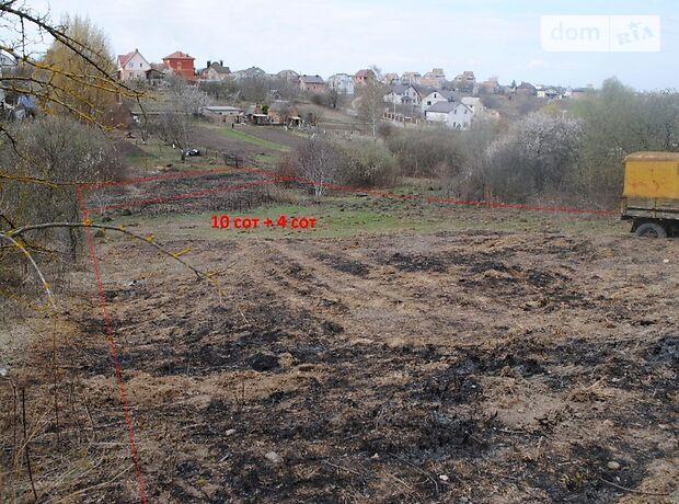 Земля під житлову забудову в Хмельницькому, район Дубове, площа 10 соток фото 1