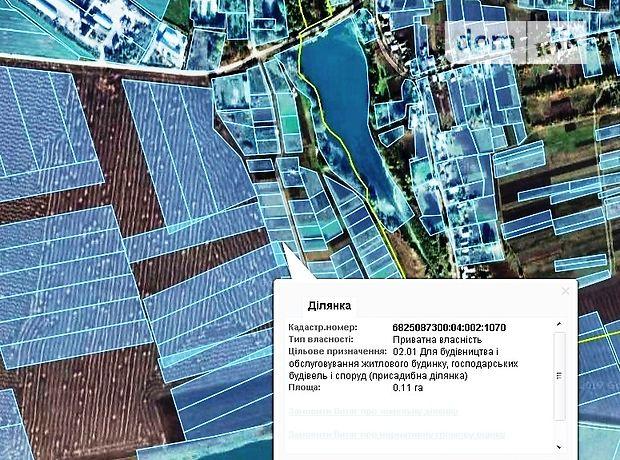 Продаж ділянки під житлову забудову, Хмельницкий, c.Карповцы