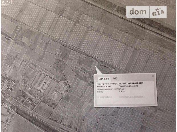 Продаж ділянки під житлову забудову, Хмельницький, c.Копистин