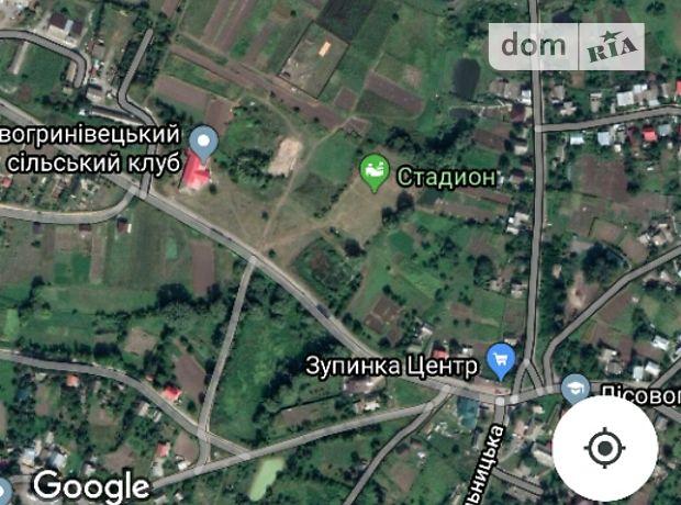Земля под жилую застройку в селе Лесовые Гриновцы, площадь 17 соток фото 1
