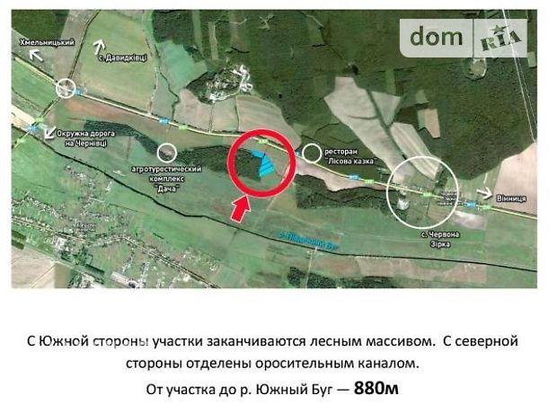 Продажа участка под жилую застройку, Хмельницкий, р‑н.Лезнево, с Червона зірка