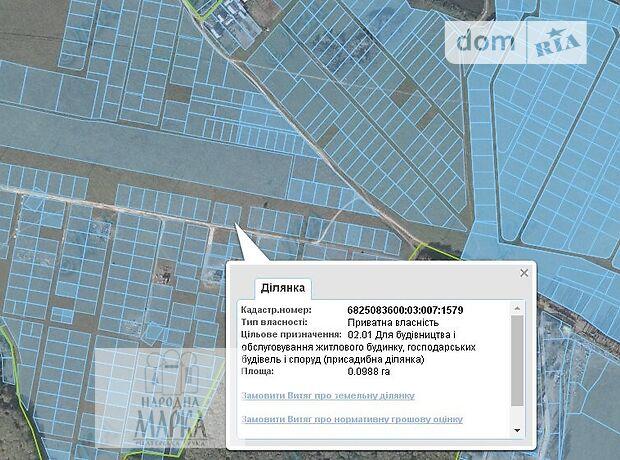 Земля под жилую застройку в Хмельницком, район Озерная, площадь 10 соток фото 1