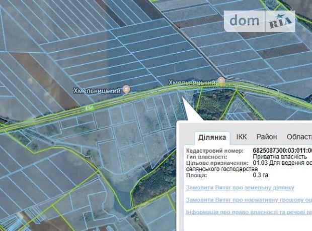 Продаж ділянки під житлову забудову, Хмельницький, р‑н.Ружична