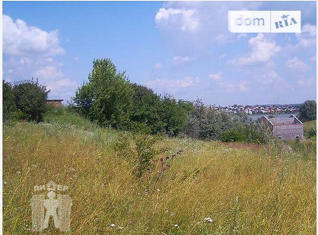 Продажа участка под жилую застройку, Хмельницкий, р‑н.Югозапад, проулок Месячный