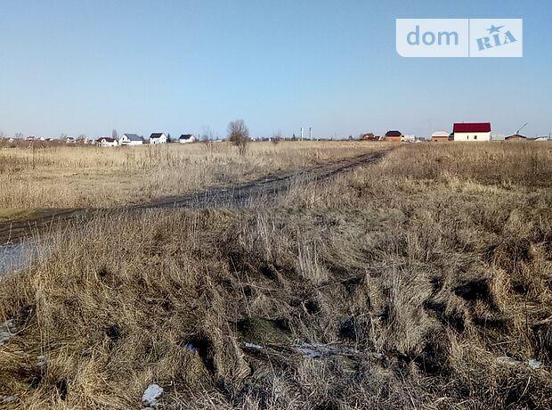 Земля під житлову забудову в Іванкові, район Іванків, площа 9.94 сотки фото 1
