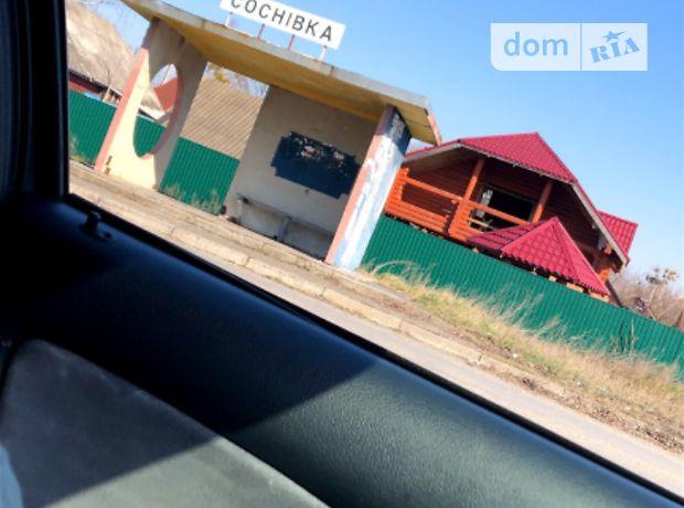 Земля під житлову забудову в селі Соснівка, площа 65 соток фото 1