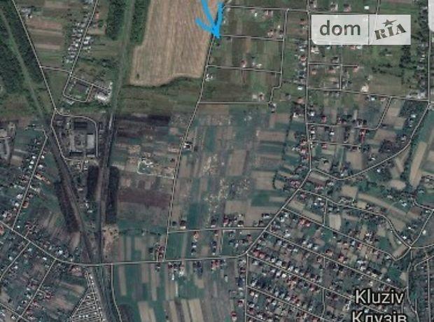 Земля под жилую застройку в селе Клузов, площадь 9 соток фото 1
