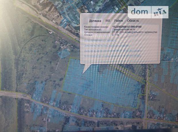 Земля под жилую застройку в Житомире, район Аэропорт, площадь 10 соток фото 1