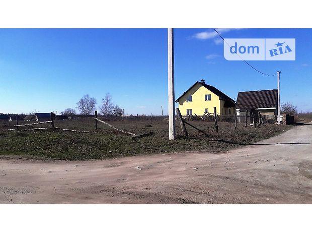 Продажа участка под жилую застройку, Житомир, c.Березовка