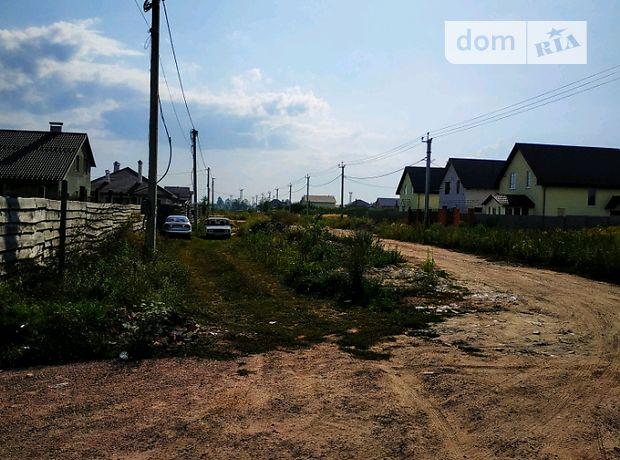 Земля под жилую застройку в Житомире, район Гормолзавод, площадь 10 соток фото 1