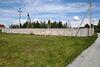 Земля под жилую застройку в селе Ивановка, площадь 13 соток фото 3