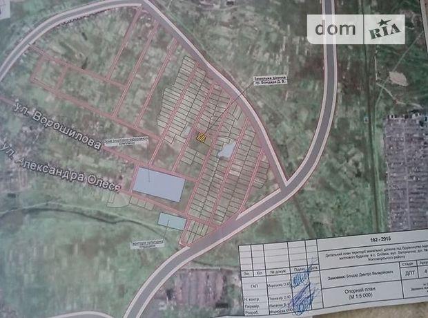 Продаж ділянки під житлову забудову, Житомир, р‑н.Крошня