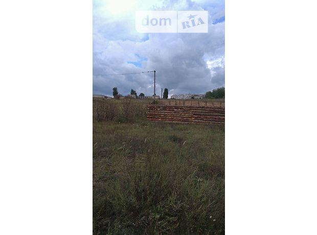 Продажа участка под жилую застройку, Житомир, р‑н.Малеванка