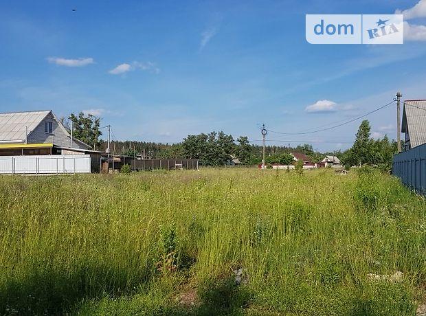 Земля под жилую застройку в селе Олиевка, площадь 16 соток фото 1
