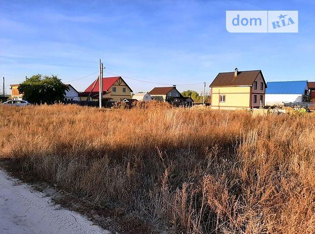 Земля под жилую застройку в селе Солнечное, площадь 12 соток фото 1